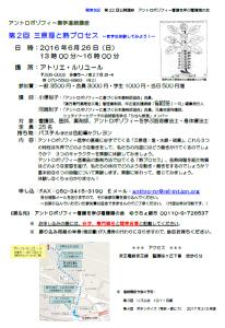 cap_tokyo2